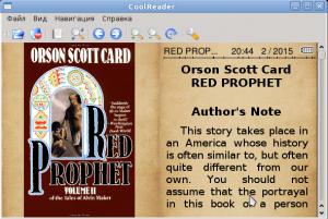 Cool Reader 2